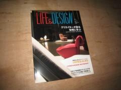 「LIFE&DESIGN」