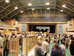 全国建具フェア2013 鳥取大会