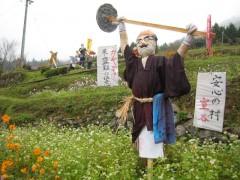 室谷棚田まつり 2011