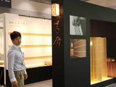 インテリアライフスタイル東京2012。